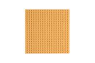 OBS Platte 20x20 Beige, tan (4er Pack)