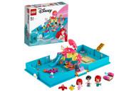 LEGO® Disney Princess™ 2er Set: 43176 Arielles Märchenbuch + 43177 Belles Märchenbuch