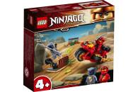 LEGO® 71734 NINJAGO Kais Feuer-Bike, Motorrad...