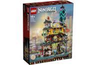 LEGO® 71741 NINJAGO Die Gärten von NINJAGO City...