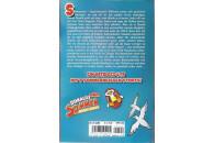 """Walt Disneys Lustiges Taschenbuch LTB 404 """"Sommerzeit"""" 2010"""