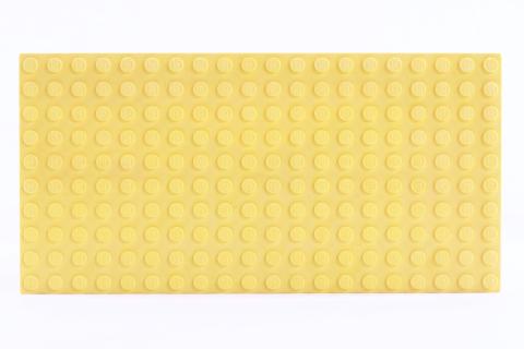 LEGO® Bauplatte 10x20 gelb Grundplatte mit Kanten (hoch)