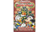 """Walt Disneys Lustiges Taschenbuch Weihnachten 9 """"Weihnachten in Entenhausen"""" 2002"""